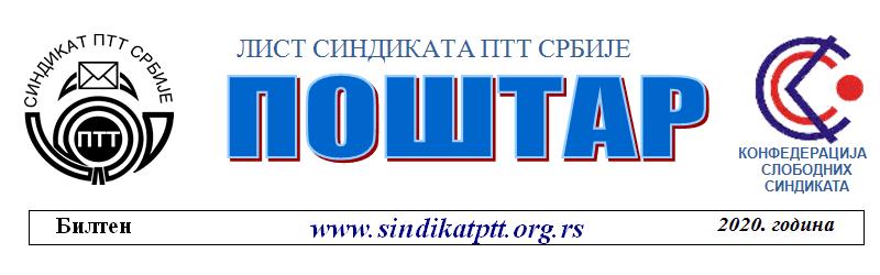 PTT_Bilten